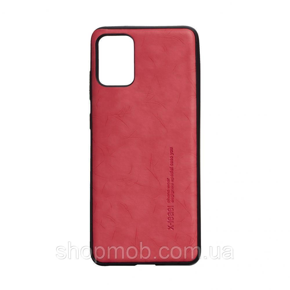 Чехол Leael Color for Samsung A71 Цвет Красный