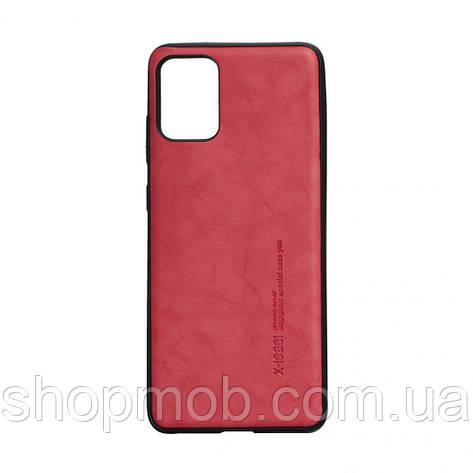 Чехол Leael Color for Samsung A71 Цвет Красный, фото 2