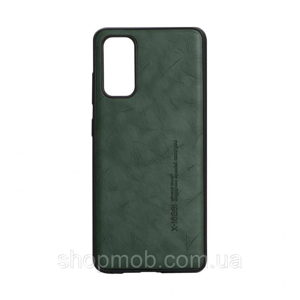 Чехол Leael Color for Samsung S20 Цвет Зелёный