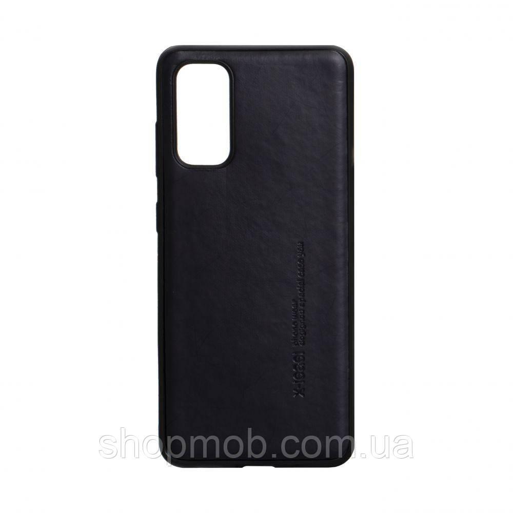 Чехол Leael Color for Samsung S20 Цвет Чёрный