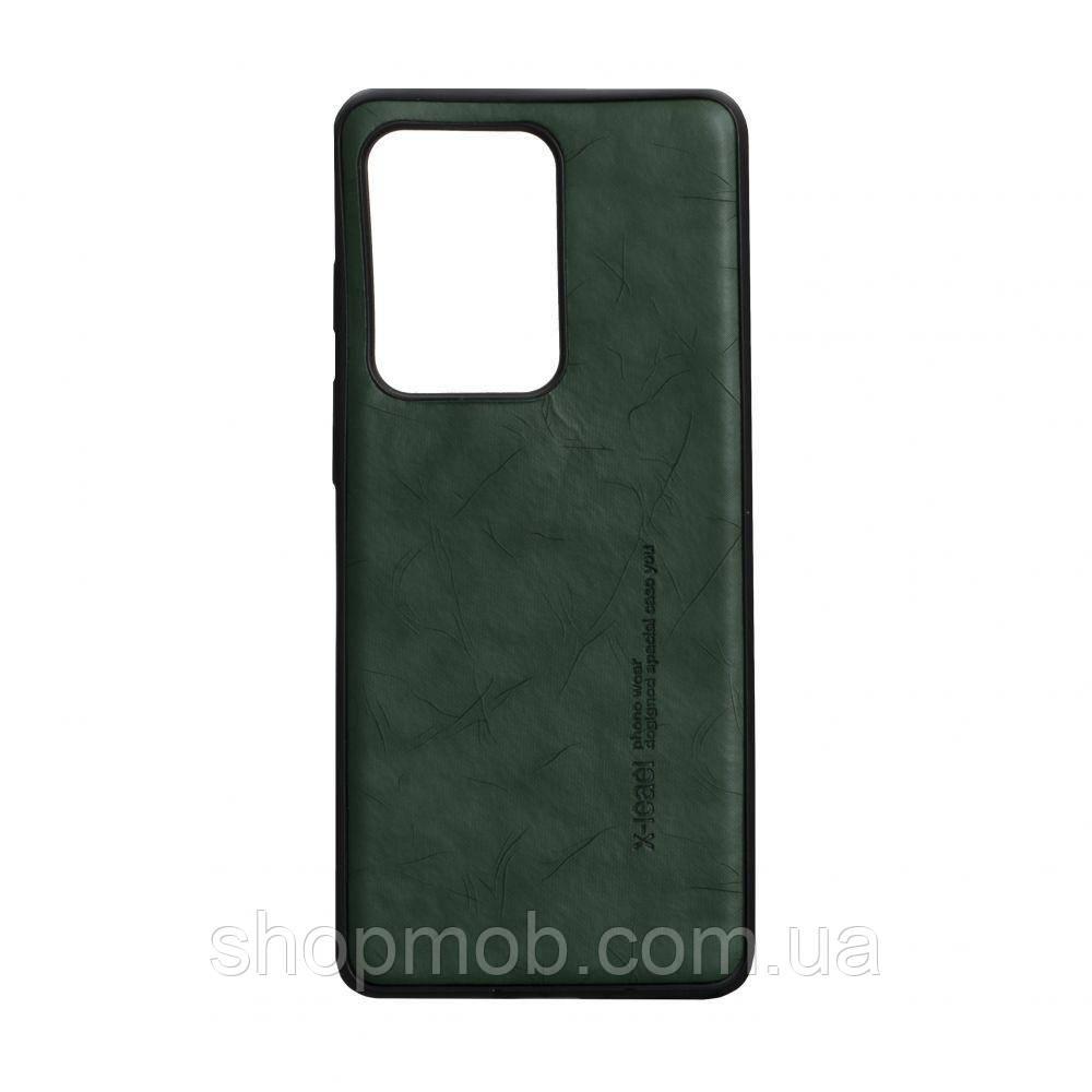 Чехол Leael Color for Samsung S20 Ultra Цвет Зелёный