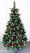 Ёлка Рождественская зелёная с белыми кончиками с шишками с калиной 1.8м 180 см