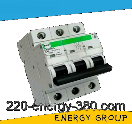 Трехполюсный автоматический выключатель EVO AB2000
