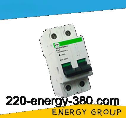 Двухполюсный автоматический выключатель ECO AB2000