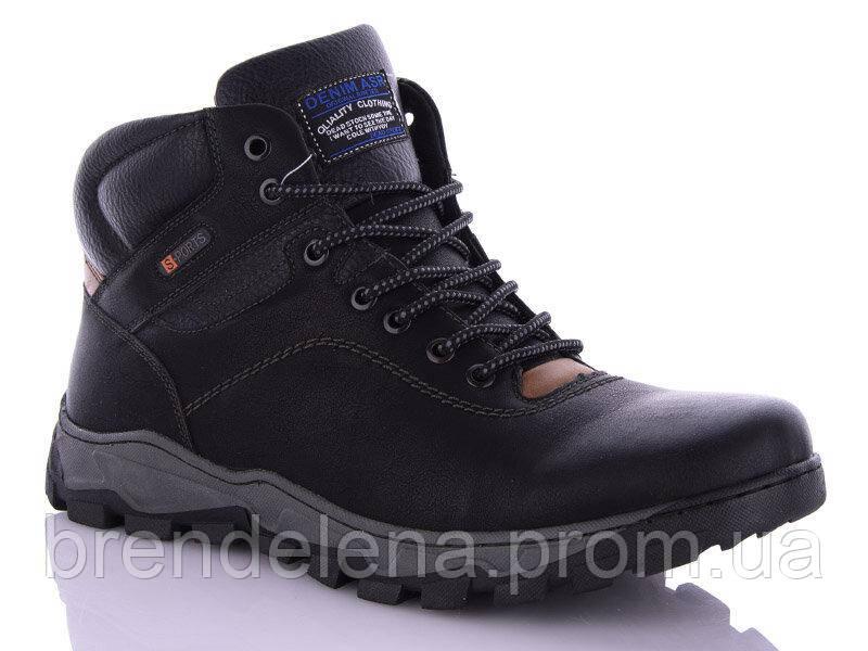 Мужские зимние ботинки баталы (р46-47) Код 9693-00