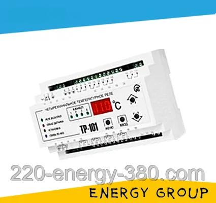 Цифровое температурное реле ТР-100