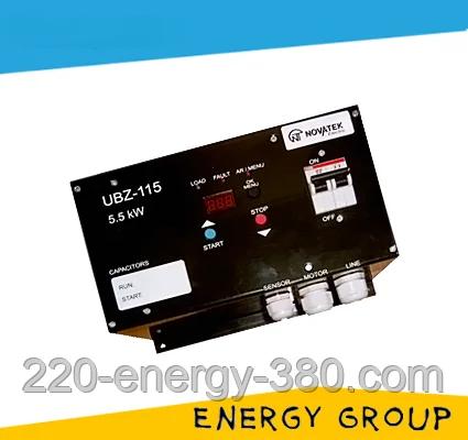 Универсальный блок защиты электродвигателей УБЗ-115