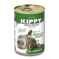 Паштет для кошек KIPPY, говядина и горох 400 г