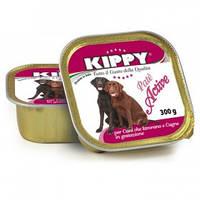 Паштет для собак KIPPY Active 300 г