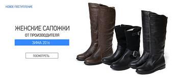 Новая коллекция зимней обуви!