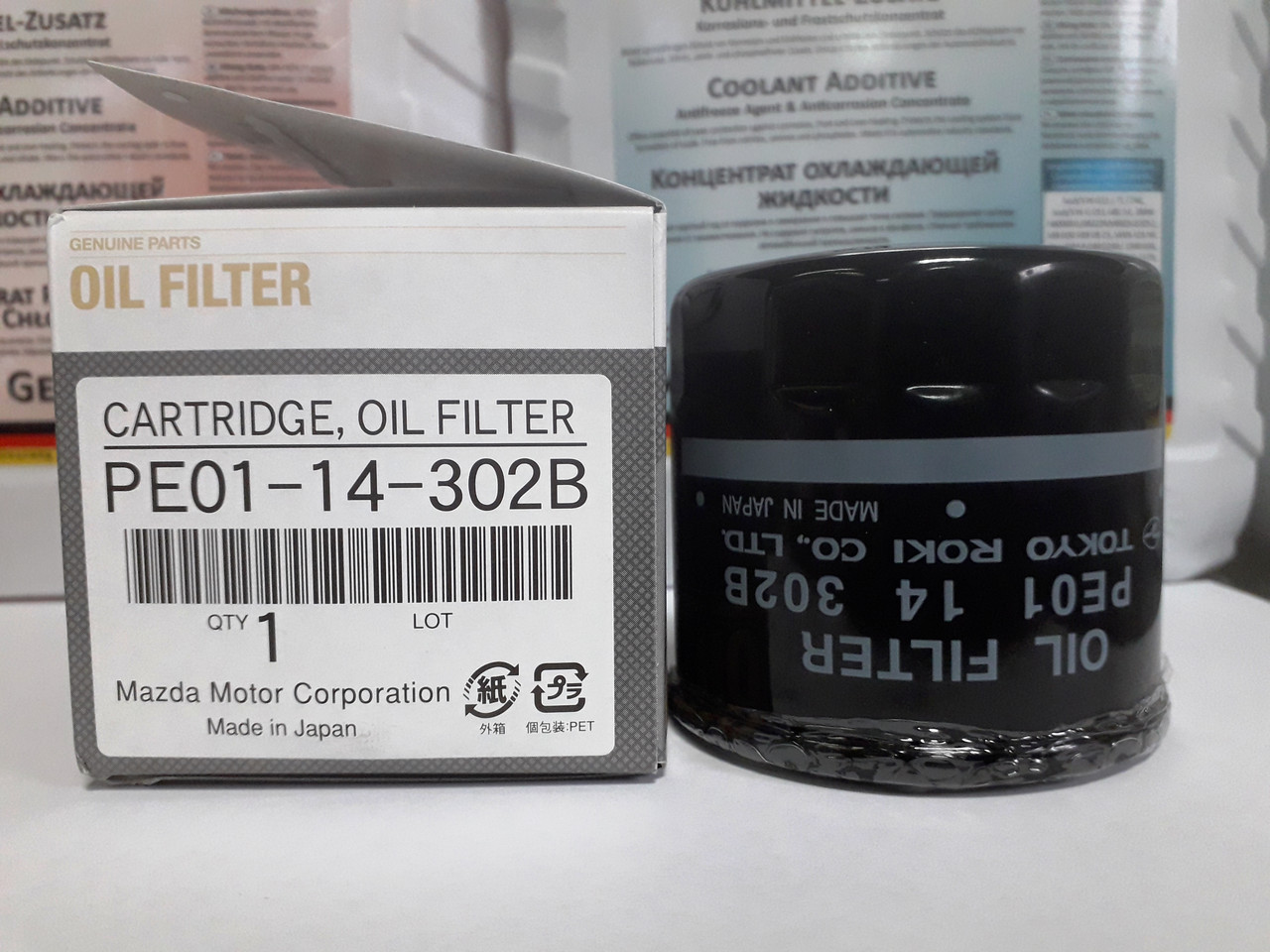 Оригинальный масляный фильтр MAZDA PE01-14-302B