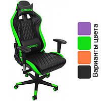 Крісло офісне комп'ютерне ігрове Bonro 1018 геймерське для дому, фото 1