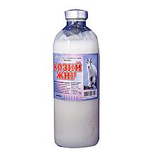Козий жир 250мл (Натуральный, очищенный) Алтайвитамины г.Бийск Россия