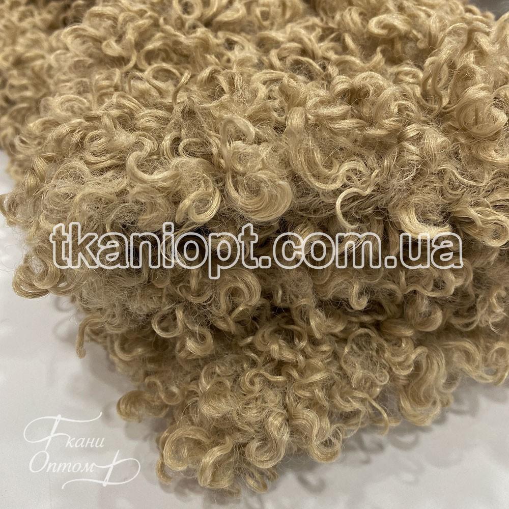 Ткань Мех искусственный Барашек (кэмел)