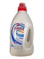 Гель для стирки белого белья Gallus Weiss, 2л