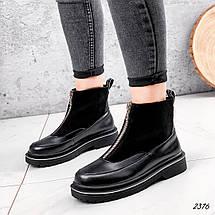 Ботинки женские черные на зиму, фото 3