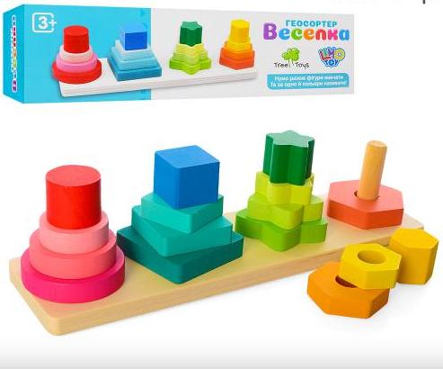Деревянная игрушка каталка геометрика.Деревянный детский конструктор для малышей.