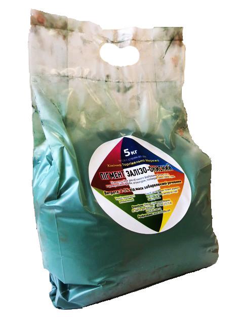 Пигмент зеленый, пакет 5кг