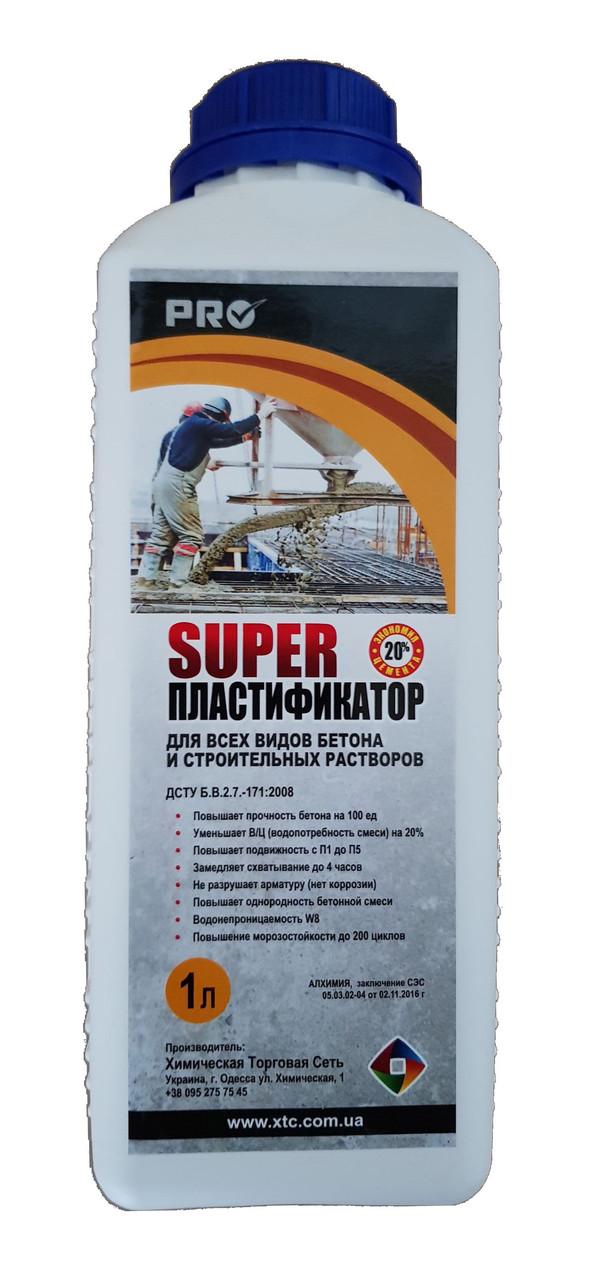 Пластификатор для бетона, 1л