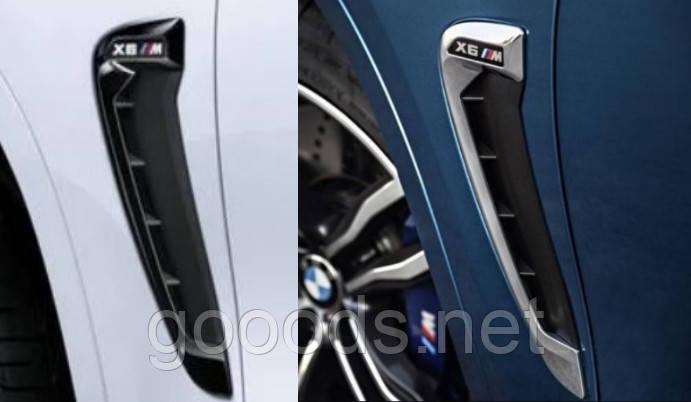Жабры в крылья X6M на BMW X6 F16 (черные, хром)