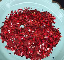 Конфетти чешуйки (шестигранники) красные 3 мм, 10 грамм