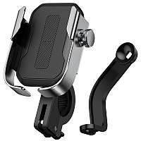 Вело- Мото- держатель для телефона Baseus Armor Motorcycle Черный