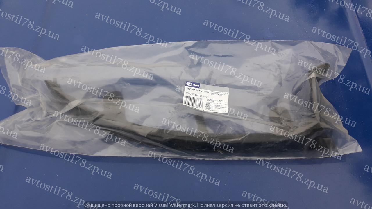 Ресничка правая под переднюю фару Ланос Сенс ЗАЗ TF69Y0-8401200-02
