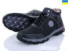 Чоловічі черевики зимові, штучний нубук
