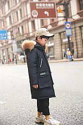 Куртка пуховик на мальчика подростка удлиненная чёрная