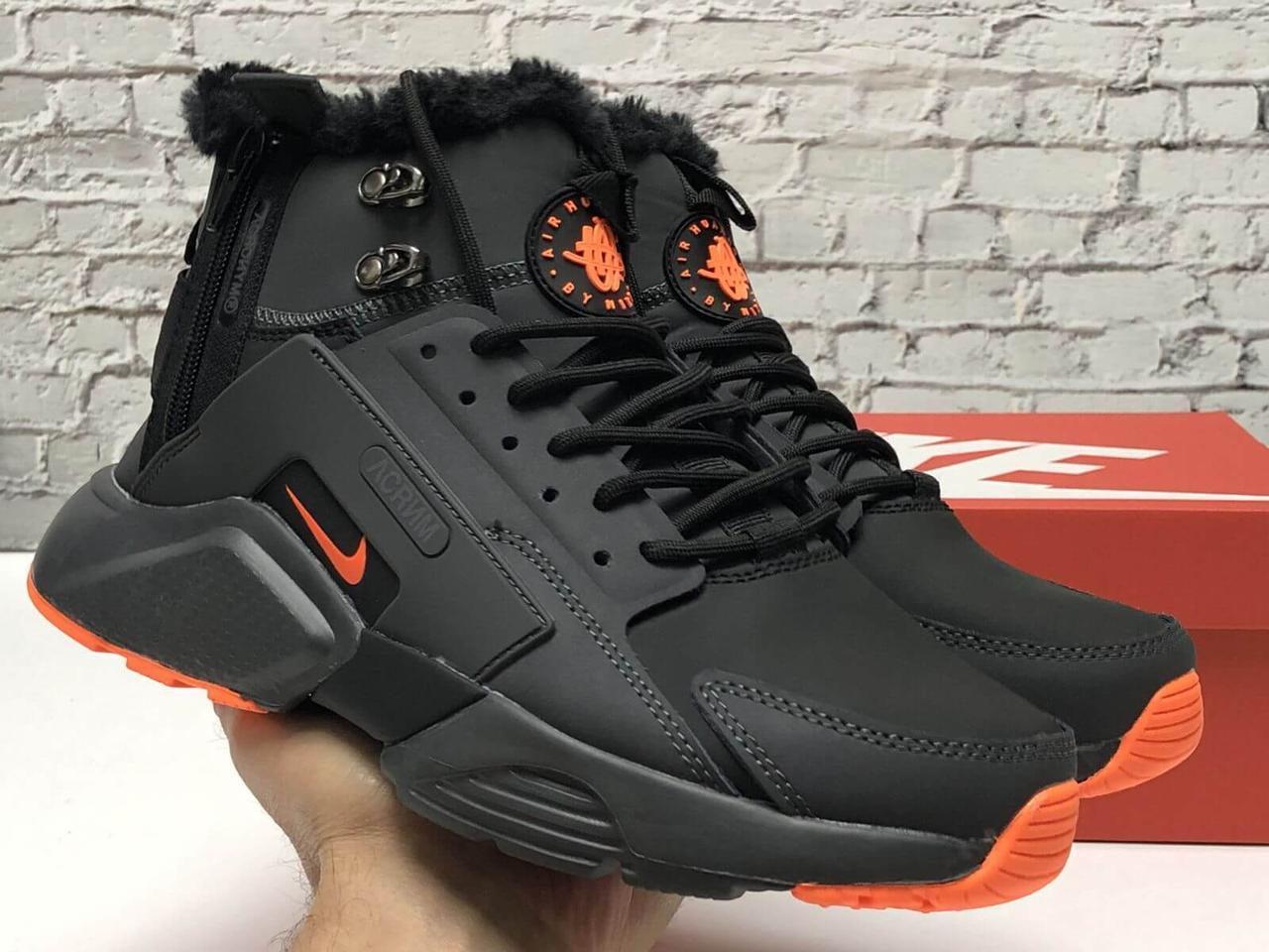 Зимние мужские кроссовки с мехом Nike Huarache X Acronym City Winter черно-серые (Найк Хуараче на меху)