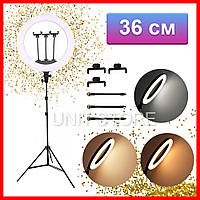 Кольцевая светодиодная лампа LED Ring для блогеров визажистов 36 см LS-360 с сенсорными кнопками и пультом