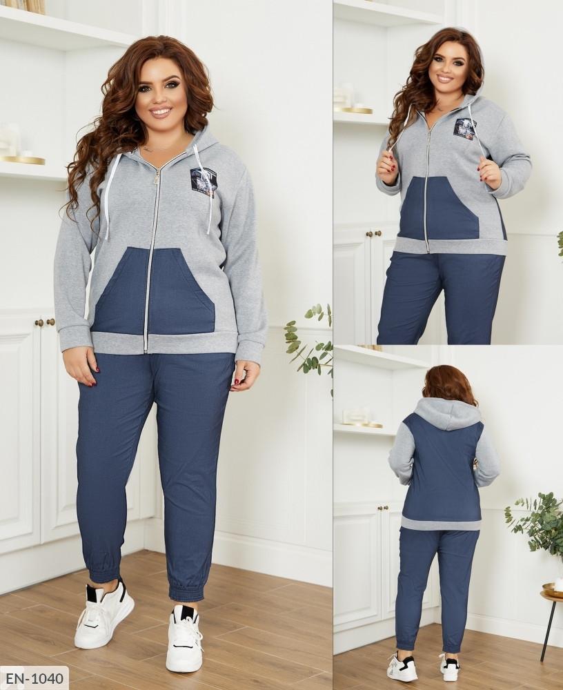 Костюм спортивний жіночий теплий з трьохнитки та джинсу