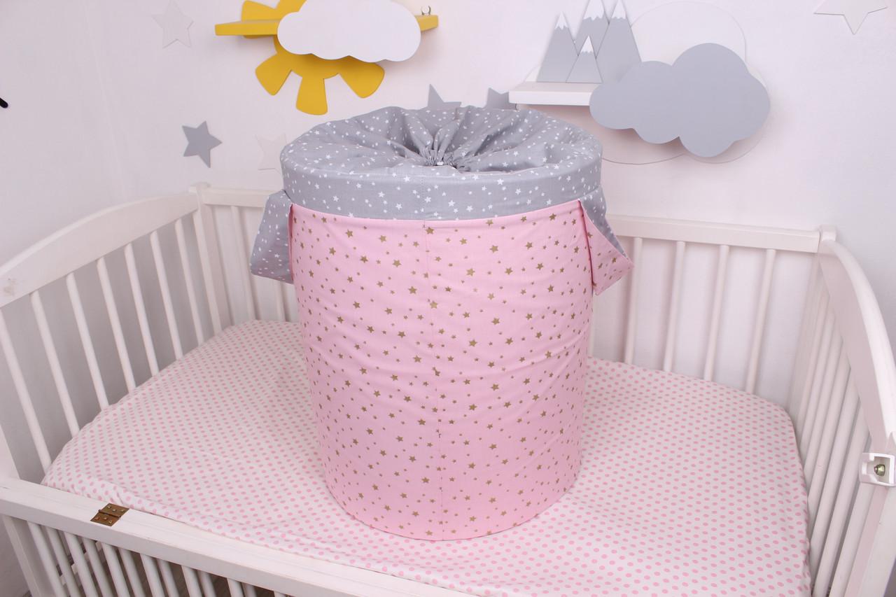 Корзина для игрушек Звёзды розовые с серыми