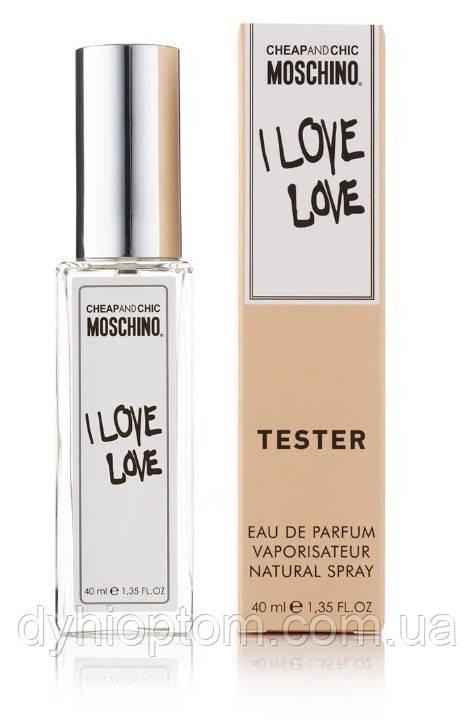Жіночий міні парфум в тестері Cheap&Chic I Love Love Moschino 40ml