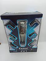 Машинка для стрижки Kemei KM-5900 6в1 Стайлер