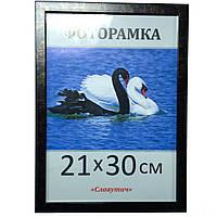 Фоторамка пластиковая 21х30, рамка для фото 1611-23