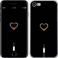 Панель Endorphone для iPhone 7/8 Подзарядка Пластик (CHAI_SKU_4274m-336-225 )