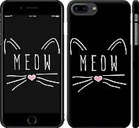 Панель Endorphone для iPhone 7 Plus/8 Plus Kitty Пластик (CHAI_SKU_3677m-337-225 )