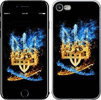 Панель Endorphone для iPhone 7/8 Герб Пластик (CHAI_SKU_1635m-336-225 )