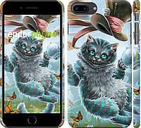 Панель Endorphone для iPhone 7 Plus/8 Plus Чеширский кот 2 Пластик (CHAI_SKU_3993m-337-225 )