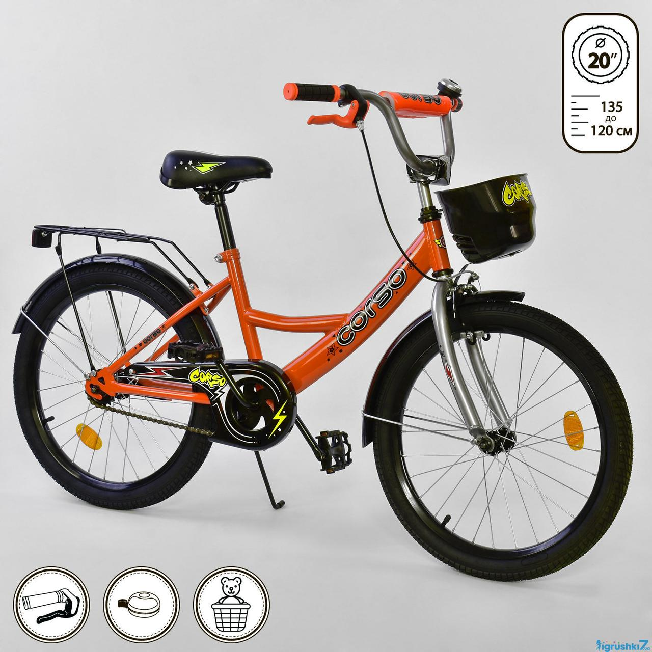 Велосипед двухколесный детский Corso 20 дюймов (6-11 лет) Пром