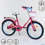 Велосипед двухколесный детский Corso 20 дюймов (6-11 лет) Пром, фото 3