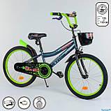 Велосипед двухколесный детский Corso 20 дюймов (6-11 лет) Пром, фото 4
