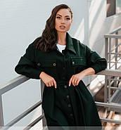 / Размер 48-50,52-54,56-58 / Женский стильный кардиган без подкладки / 912-Темно-Зеленый, фото 2