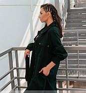 / Размер 48-50,52-54,56-58 / Женский стильный кардиган без подкладки / 912-Темно-Зеленый, фото 3