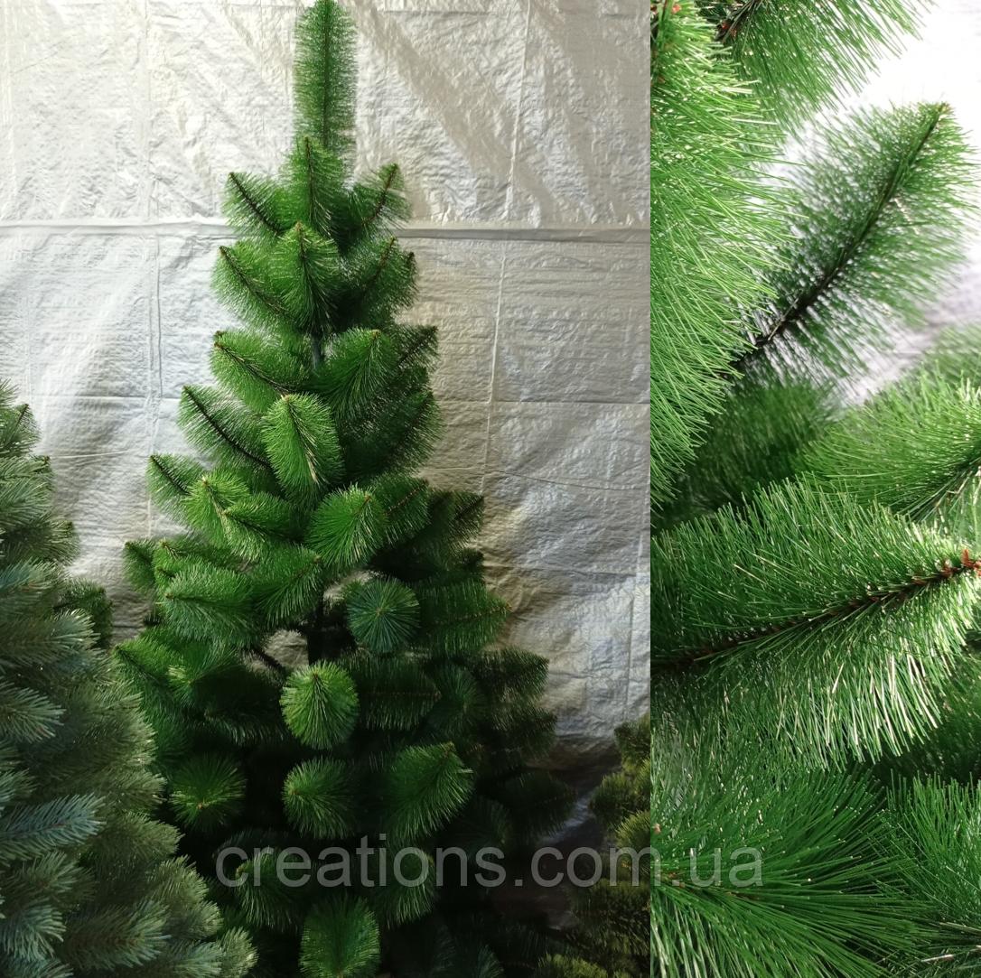 """Искусственна елка сосна """"Микс"""" 1.55 м. елка новогодняя с подставкой"""