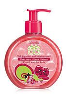 Жидкое мыло для детей Кошка Малина