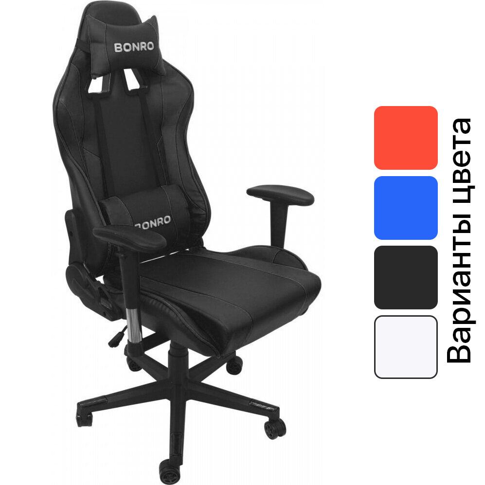 Кресло офисное компьютерное игровое Bonro 2011-A геймерское для дома