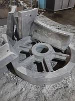 Литейный завод предлагает изготовление деталей под заказ, фото 2