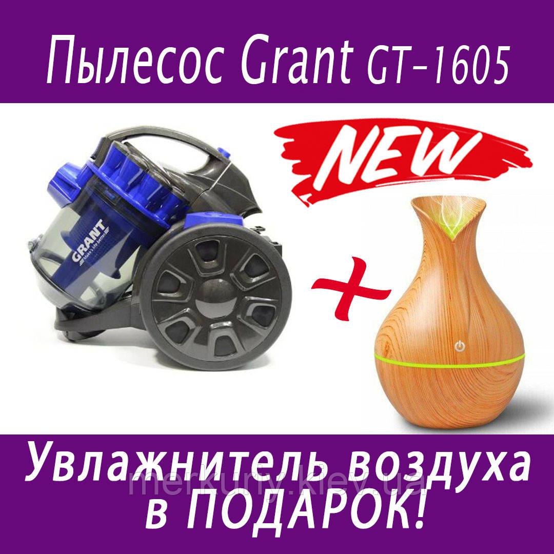 Пылесос контейнерный без мешка Grant GT-1605 (синий)
